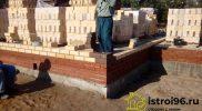 Строительство 1 этажа поселок Билимбай
